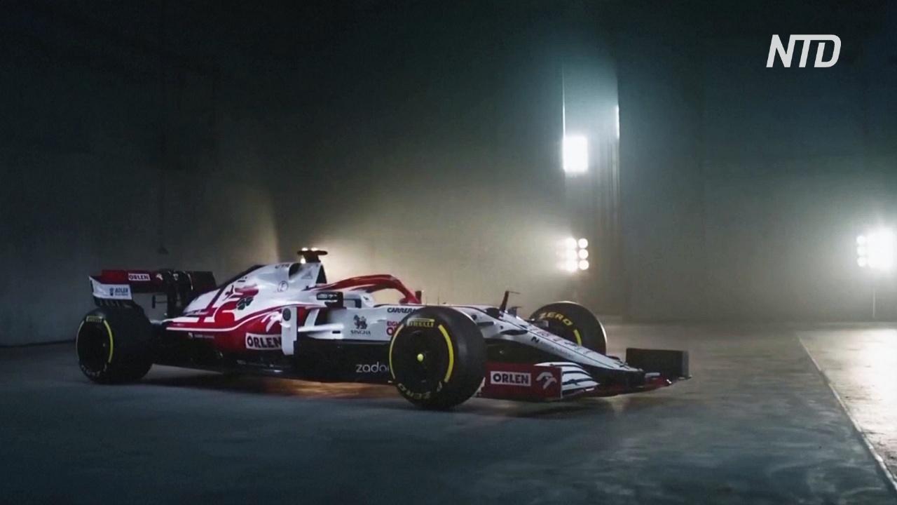 В Польше представили болид Alfa Romeo C41 для нового сезона «Формулы-1»