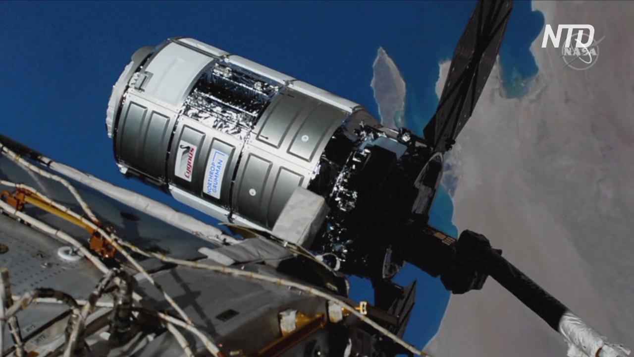 Американский корабль Cygnus доставил на МКС почти 4 тонны груза