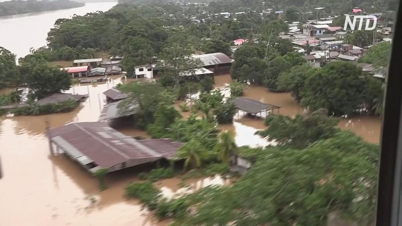 Наводнения в Перу: более 15 000 эвакуированных