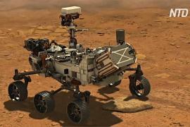 «Настойчивость» отправила на Землю первые звуки Марса