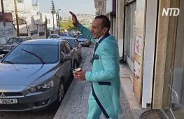 Иорданский модник: «Чувствую себя стулом, который ходит по улицам»