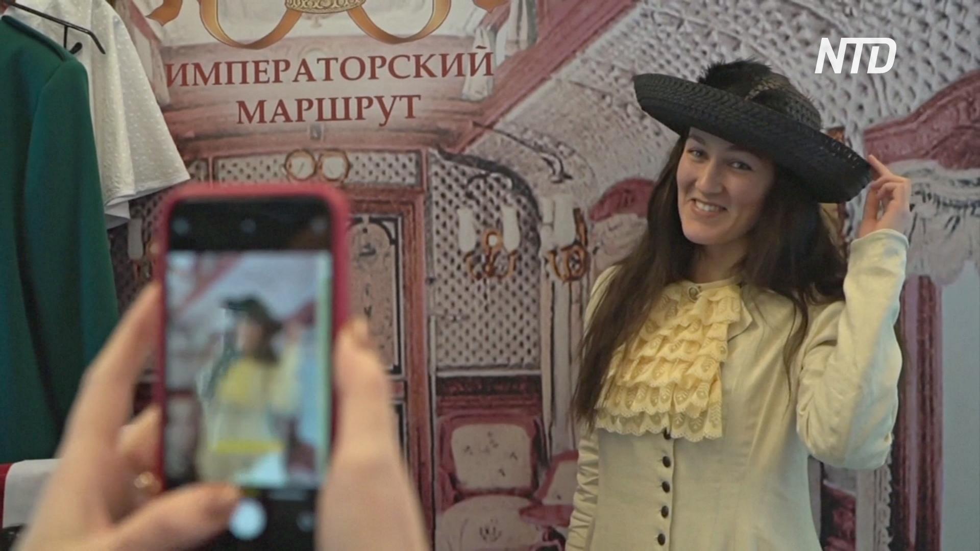 В России открылся туристический маршрут, проходящий по последнему пути семьи Романовых