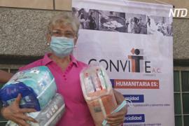 НКО Венесуэлы жалуются на гонения со стороны властей Николаса Мадуро