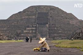 Теотиуакан снова принимает гостей после нескольких месяцев закрытия