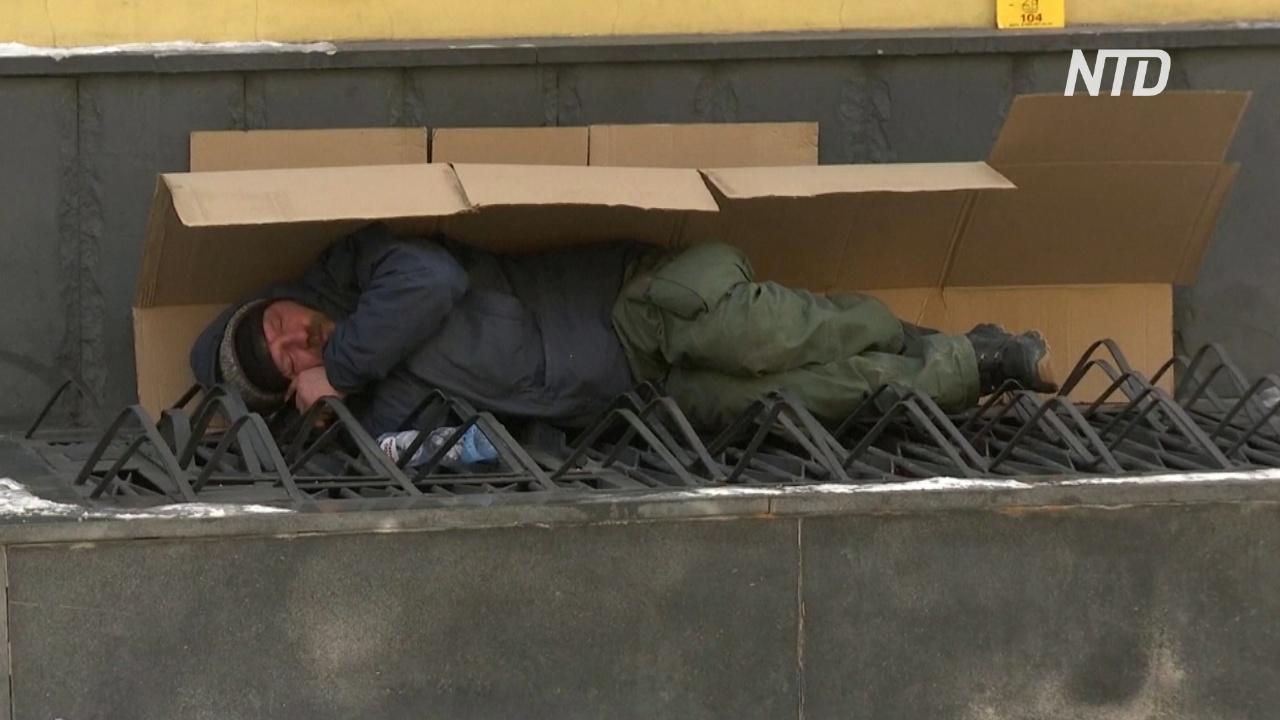 Во время пандемии в московских приютах для бездомных стало больше людей