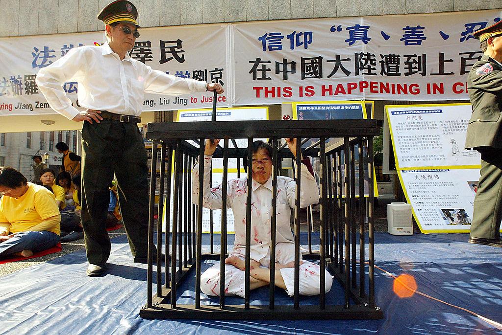Отчёт: в январе 2021 власти Китая отправили в заключение почти 200 приверженцев Фалуньгун