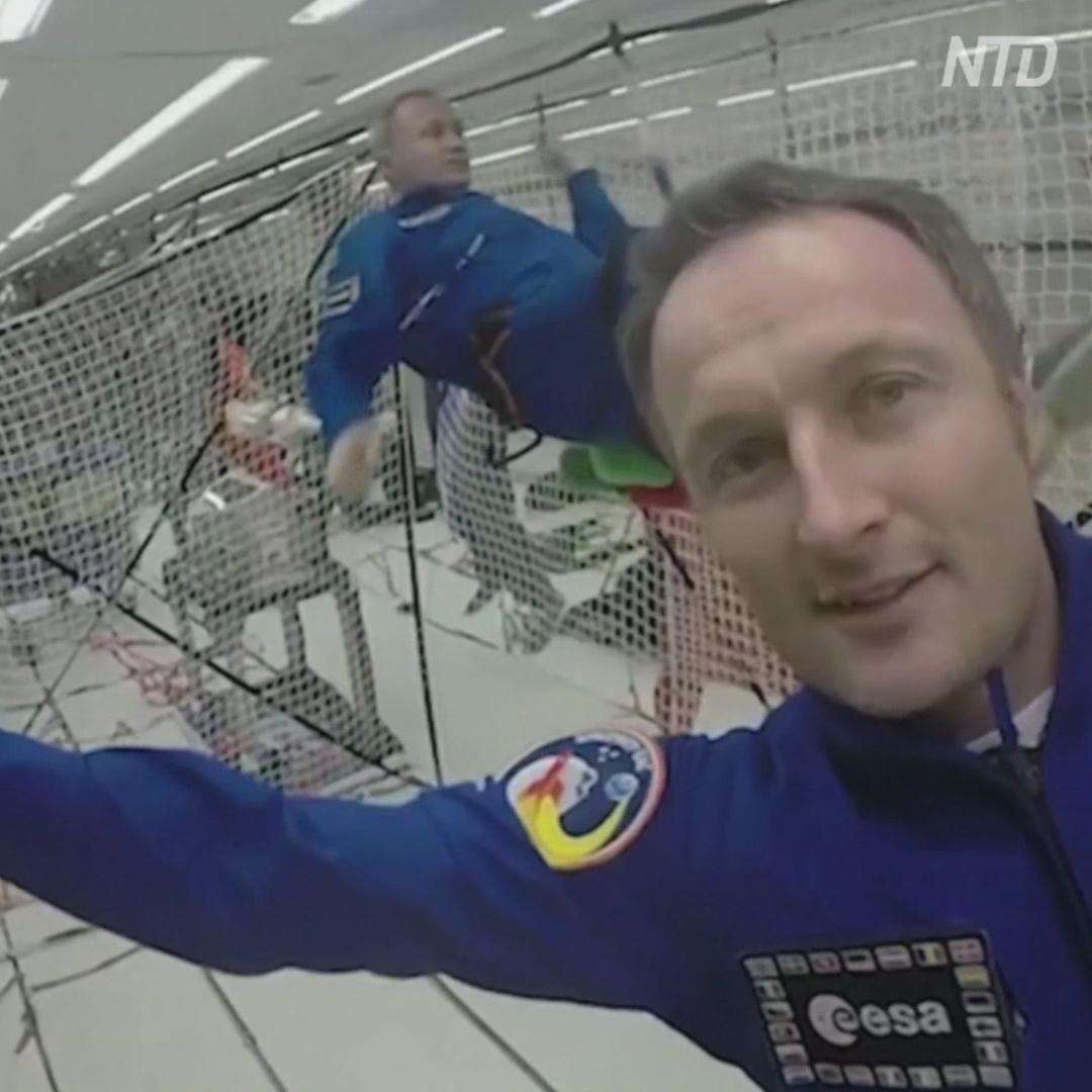 ЕКА объявило набор астронавтов