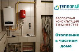 Комфорт для загородного дома в СПб