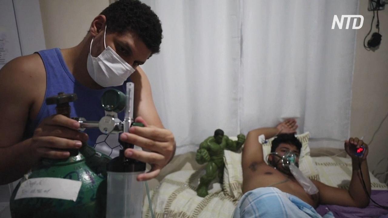 В Великобритании выявили шесть случаев бразильского штамма коронавируса