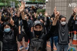 В Гонконге судят 47 активистов за организацию праймериз