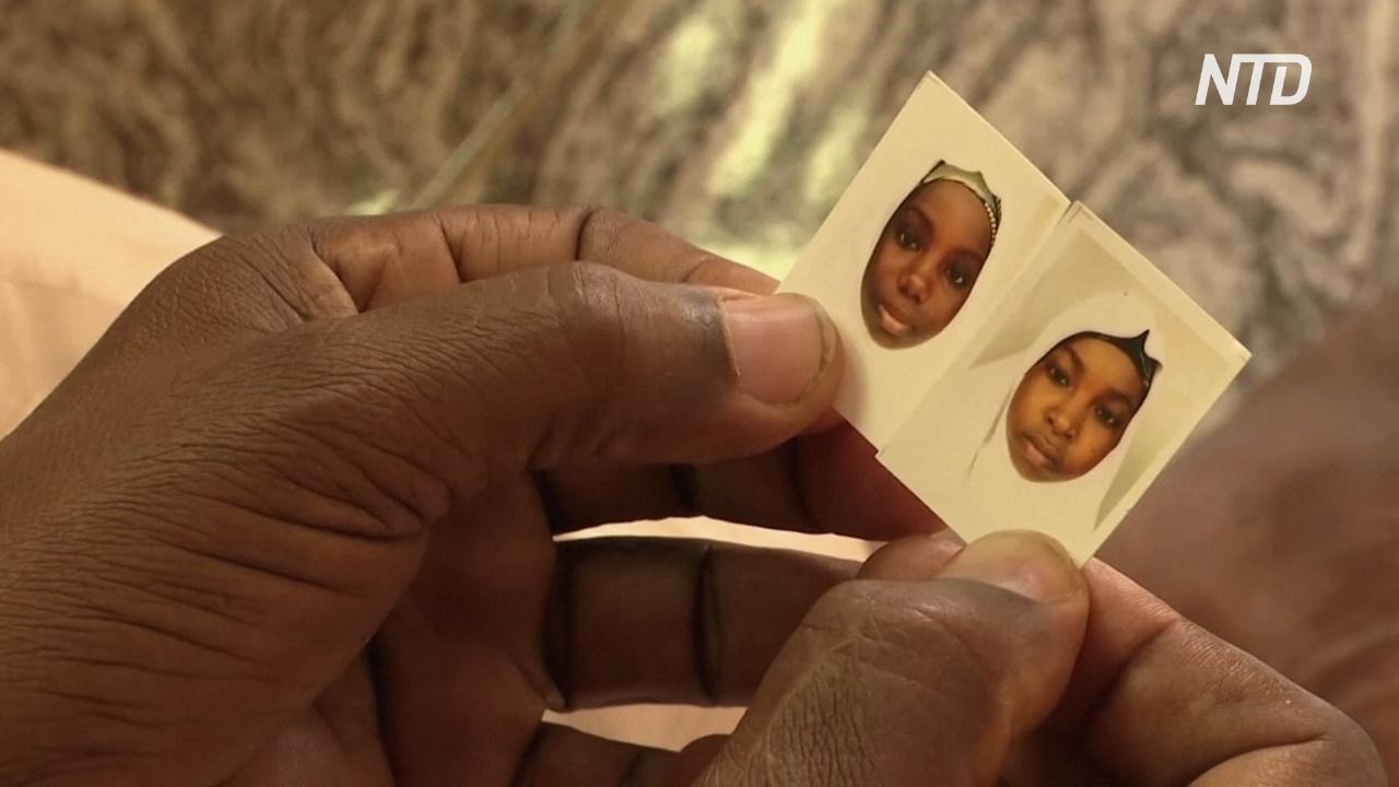 В Нигерии освободили 27 похищенных мальчиков, 317 девочек продолжают искать