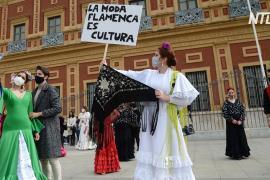 Испанский сектор моды фламенко погрузился в кризис из-за пандемии
