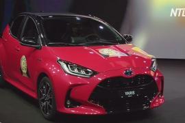 Хетчбэк Toyota Yaris стал лучшим автомобилем 2021 года в Европе
