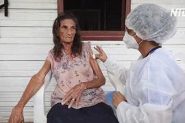 В Бразилии зафиксировали антирекорд по числу умерших от COVID за сутки