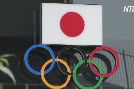 Большинство японцев – против проведения Олимпиады в этом году