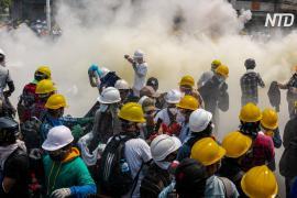 38 человек погибло в среду в ходе протестов в Мьянме