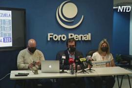 В Венесуэле используют предварительное заключение как наказание
