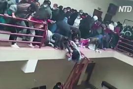 В Боливии хоронят студентов, упавших с балкона