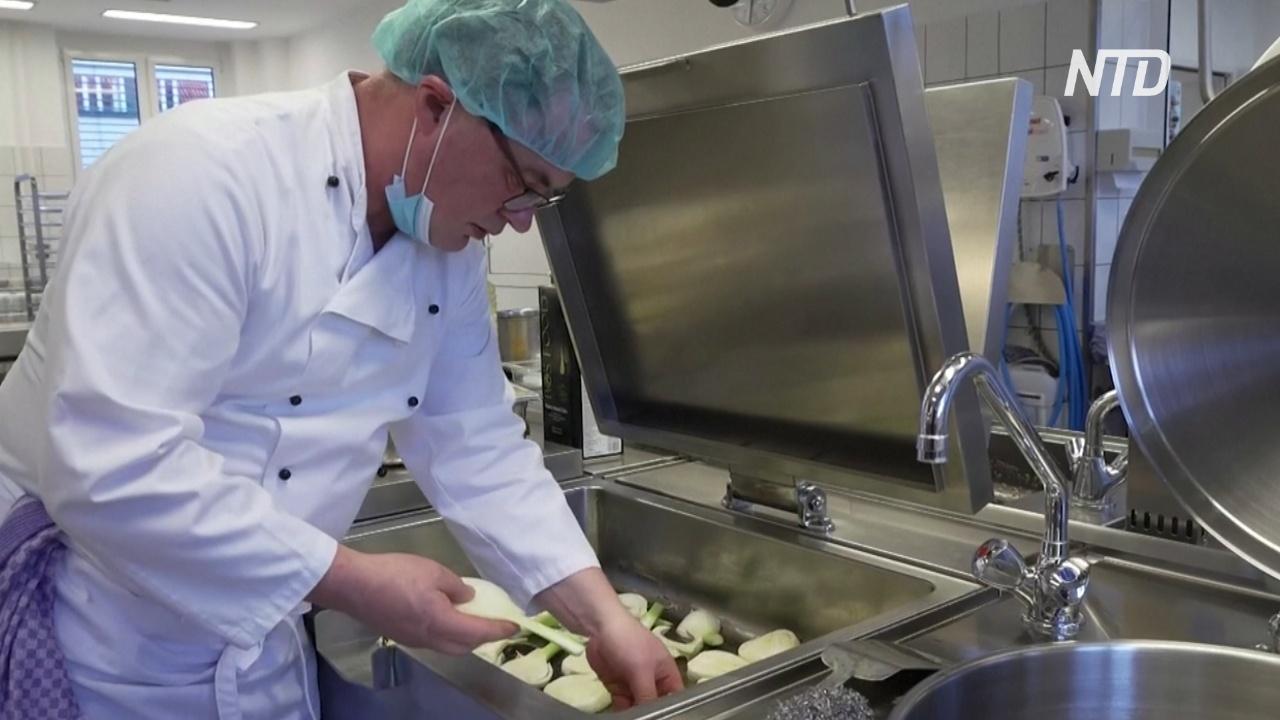 Берлинский шеф-повар готовит для пациентов больницы