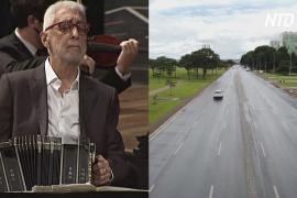 Аргентина ослабляет карантин, а Бразилия ужесточает