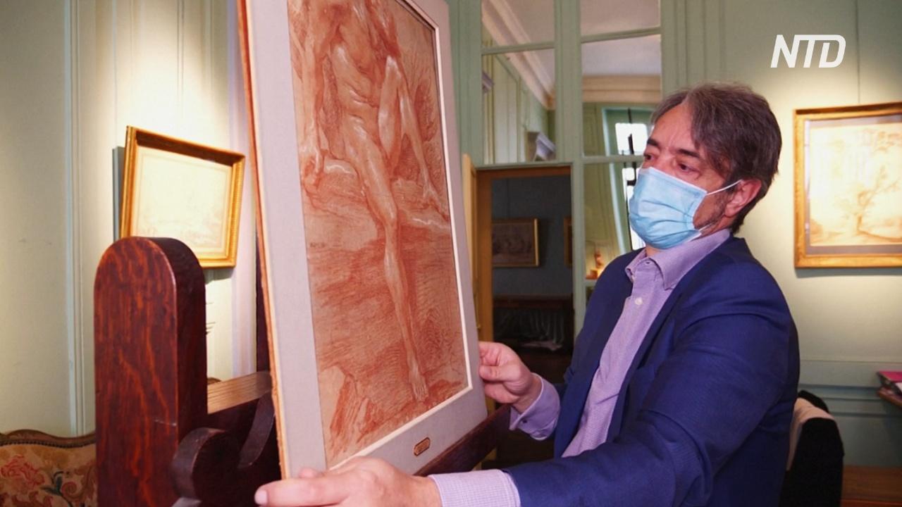 Редкий рисунок итальянского скульптора Бернини выставят на торги во Франции
