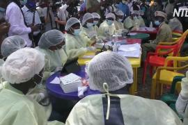 ВОЗ: риск распространения Эболы из Гвинеи в соседние страны очень высок