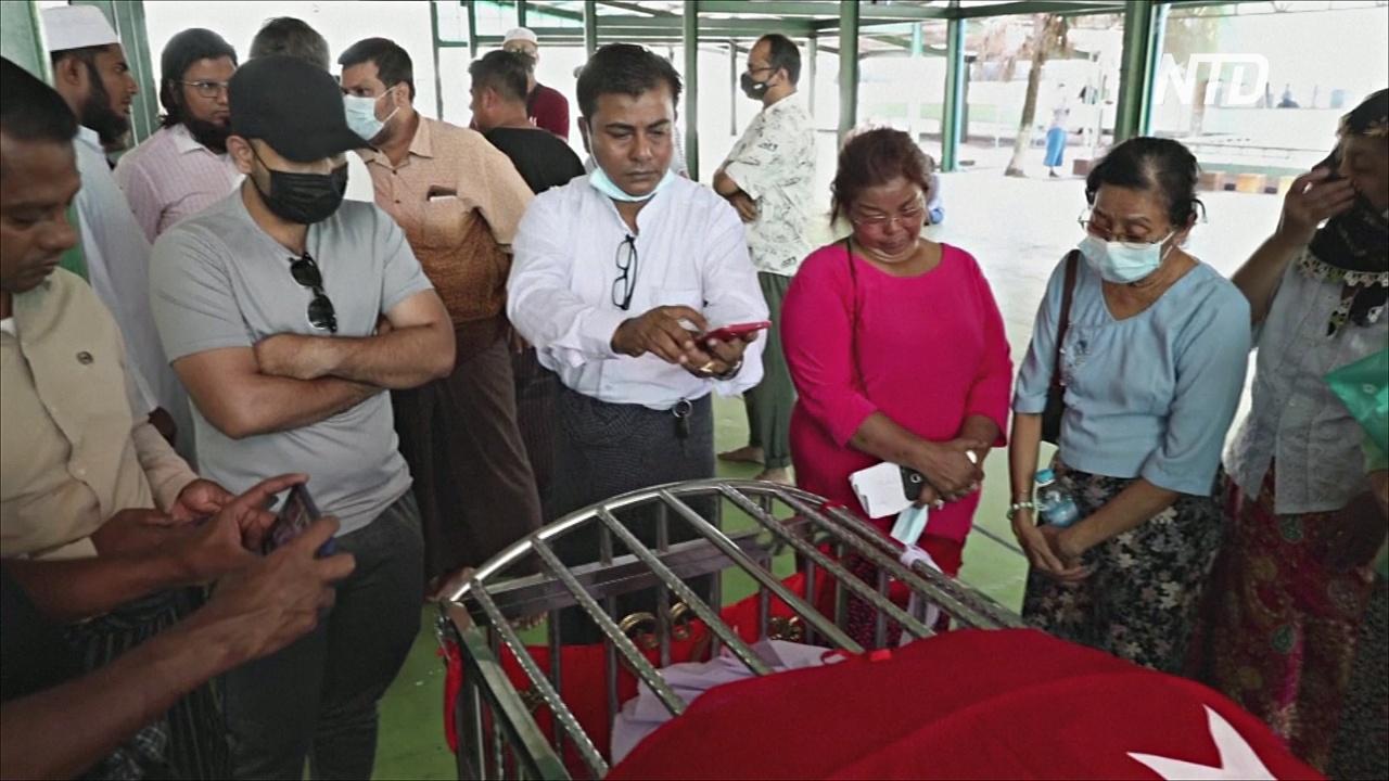 Член партии Аун Сан Су Чжи скончался в заключении