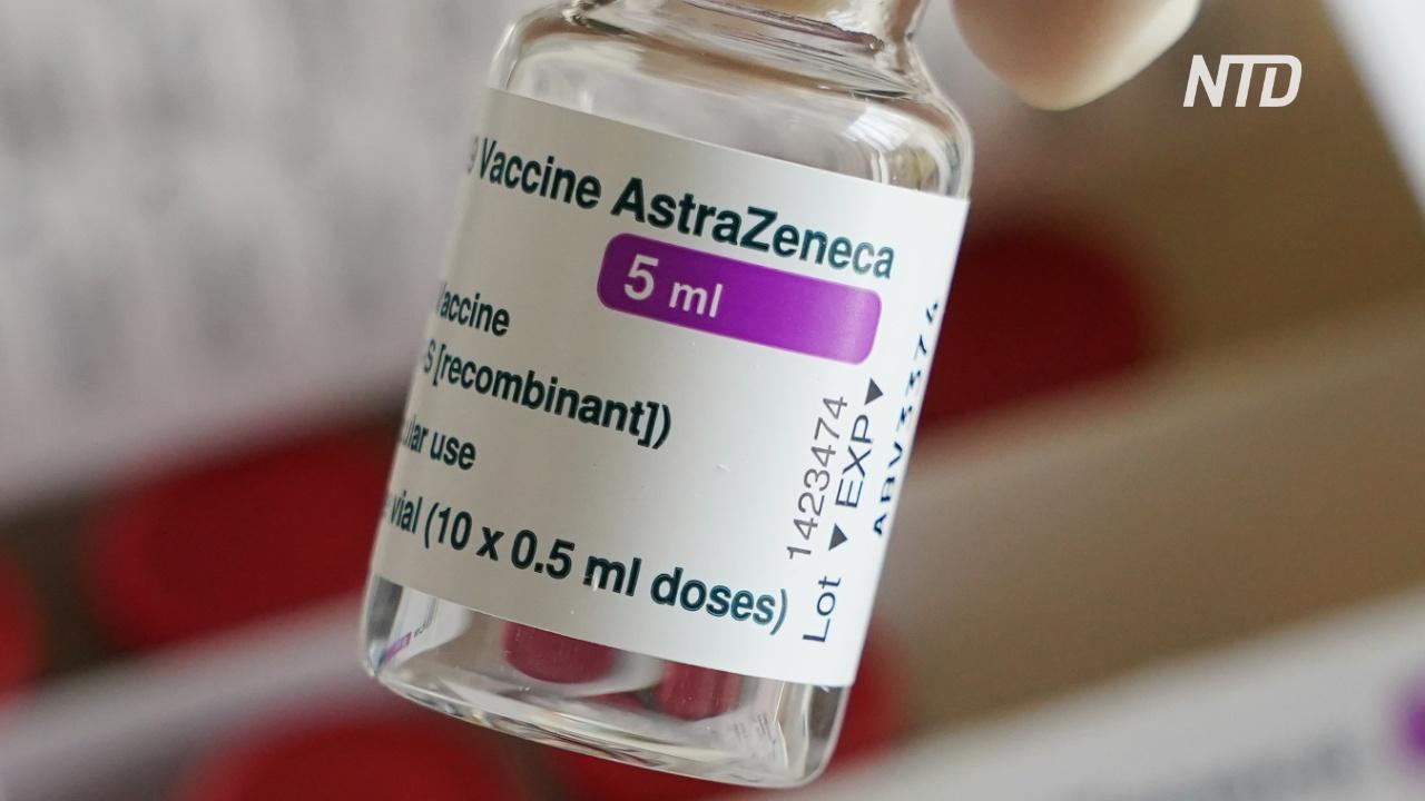 Французы боятся британской вакцины AstraZeneca, несмотря на уверения учёных