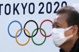 Япония планирует не пускать иностранных болельщиков на Олимпийские игры