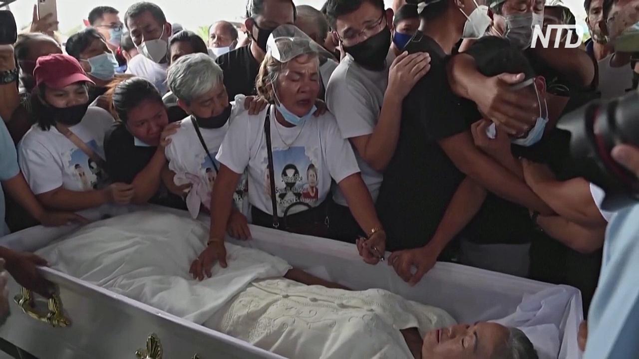 ООН осудила убийство филиппинских активистов в ходе обысков в их домах