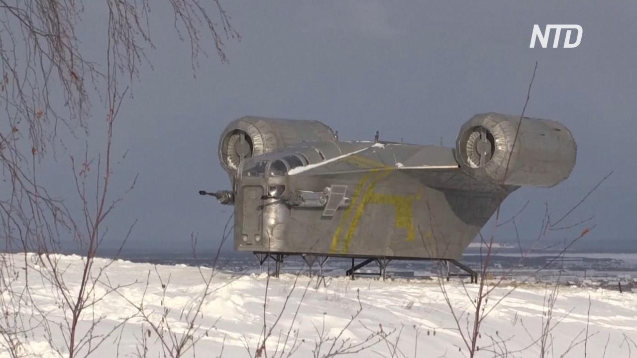 Житель Якутска сделал 14-метровую копию корабля из «Мандалорца»