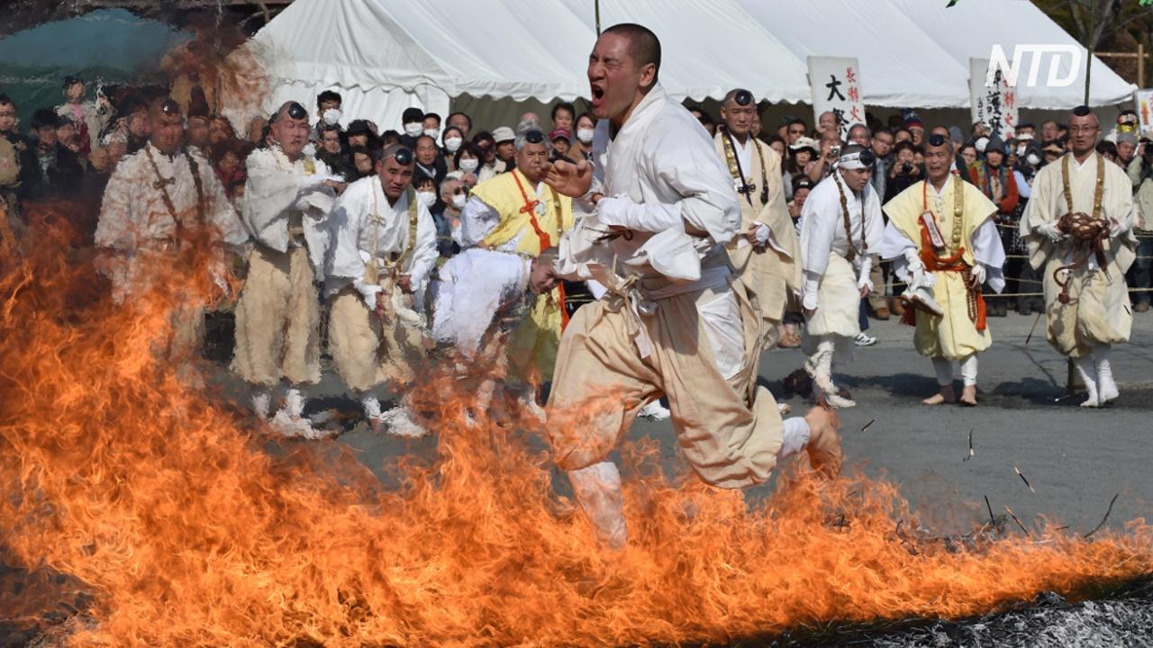 Японские монахи походили босиком по углям и помолились за здоровье людей