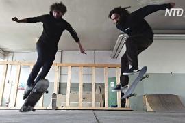 Два брата из Мюнхена собирают деньги на зал для скейтбординга, чтобы подготовиться к Олимпиаде