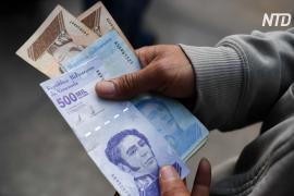 Два билета на автобус: в Венесуэле выпустили крупнейшую банкноту в 1 млн боливаров