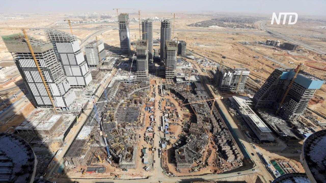 Египет готовится к предварительному запуску новой столицы страны