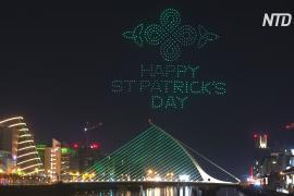 Грандиозное световое шоу: 500 дронов взмыли в небо над Дублином в День святого Патрика