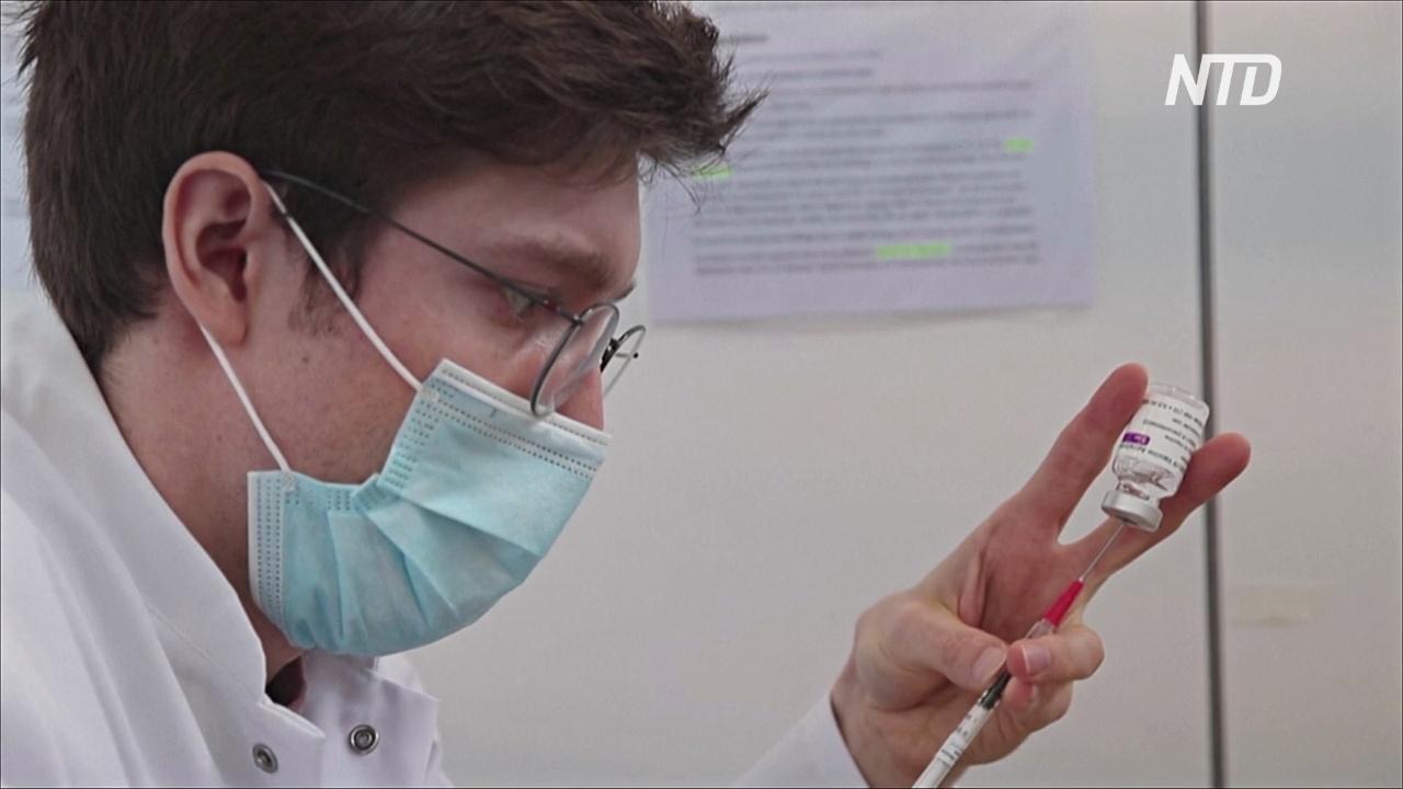 Европейский регулятор назвал вакцину AstraZeneca безопасной и эффективной