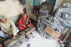 Индийский мастер изготовил замок весом 300 кг