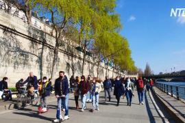 Парижане игнорируют локдаун и массово выходят на прогулки