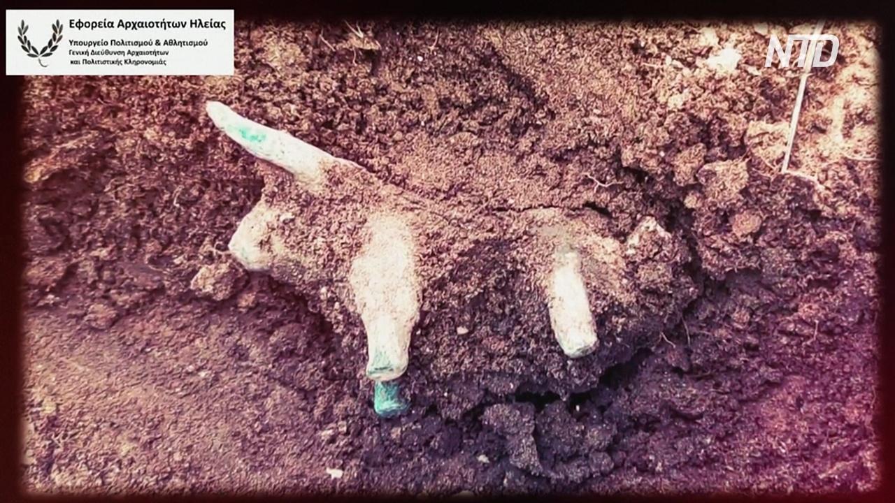 На раскопках древней Олимпии нашли почти 3000-летнюю статуэтку быка