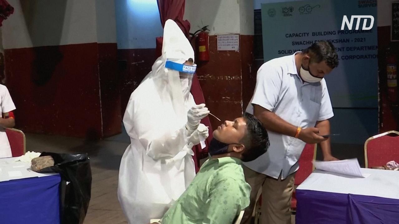 В Индии выявили самое большое суточное количество заражений COVID с ноября