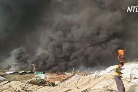 Тысячи рохинджа лишились крова из-за пожара в лагере