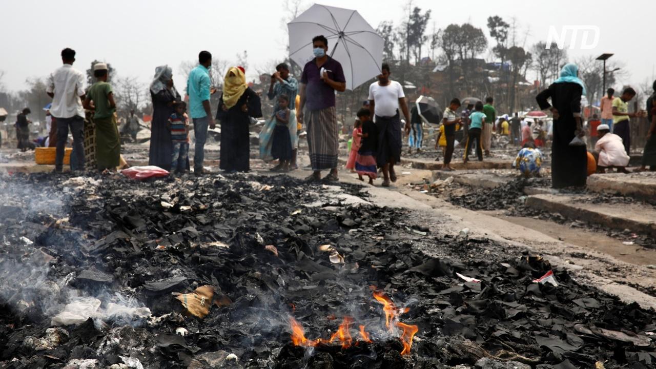 15 погибших, 400 пропавших без вести: лагерь рохинджа пытаются восстановить после пожара