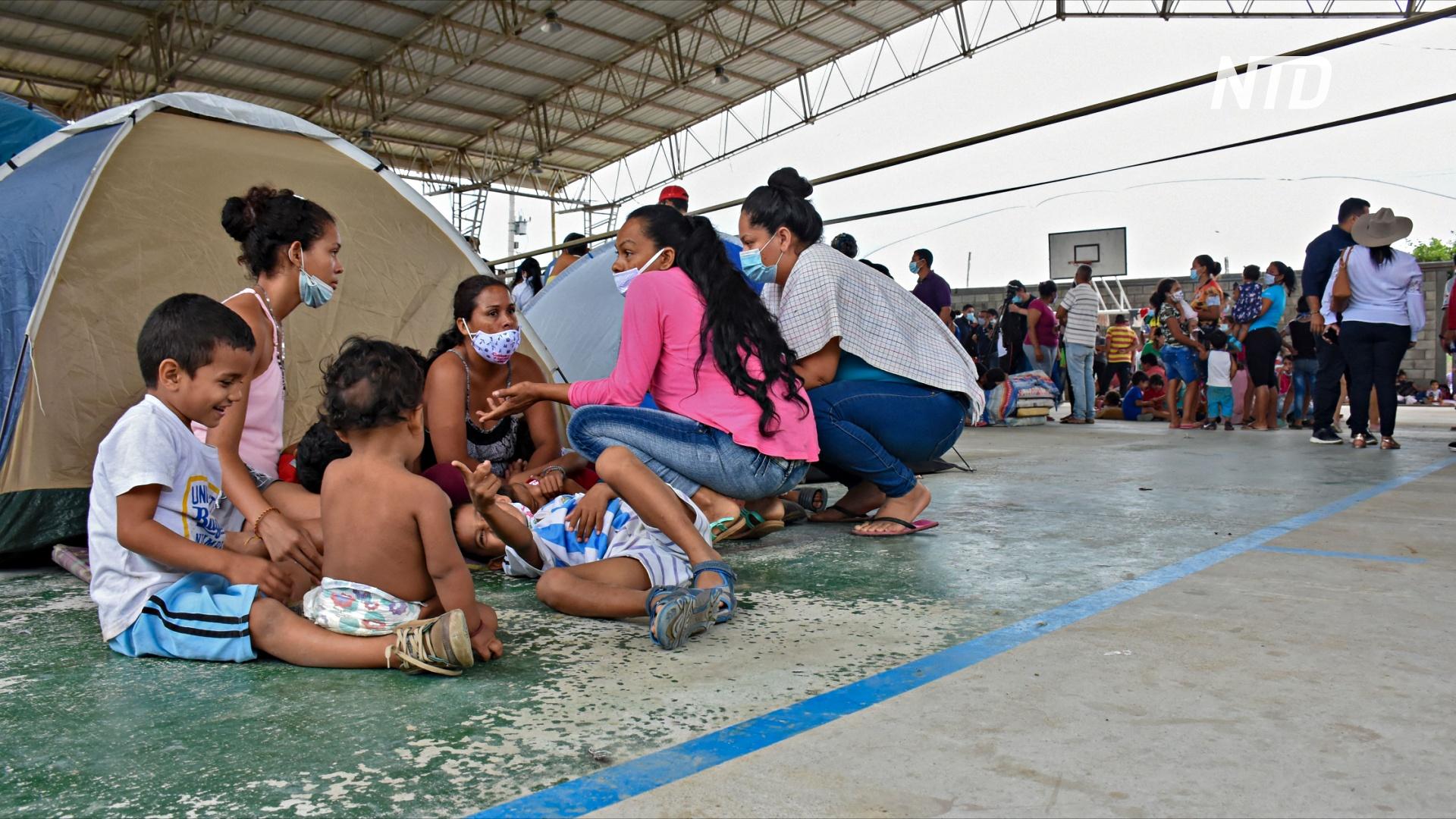 Тысячи венесуэльцев бегут из Ла-Виктории в Колумбию