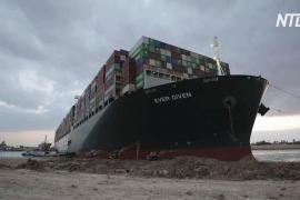 Контейнеровоз, на неделю перекрывший Суэцкий канал, сняли с мели