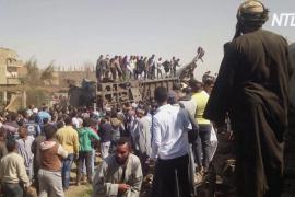 Власти Египта обещают найти виновных в смертоносной ж/д-аварии