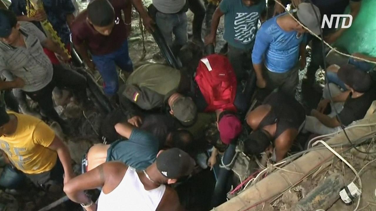 Затопление шахты в Колумбии: 11 горняков продложают искать