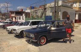 На Кубе поклонники автомобилей Lada основали свой клуб