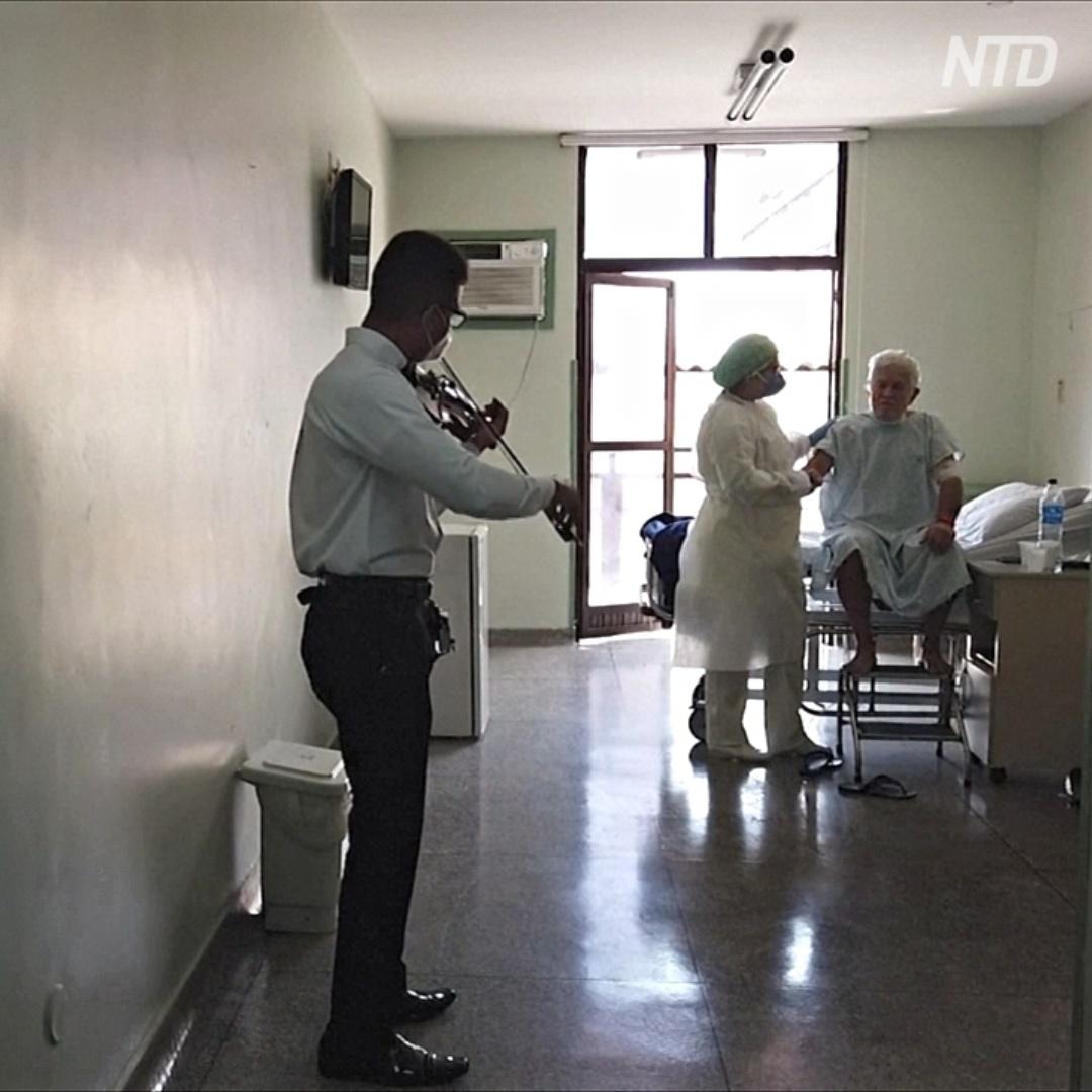 Как бразилец ходит в больницу, чтобы играть на скрипке