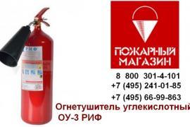 Лучшее пожарное оборудование